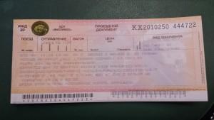 acheter billets transsiberien