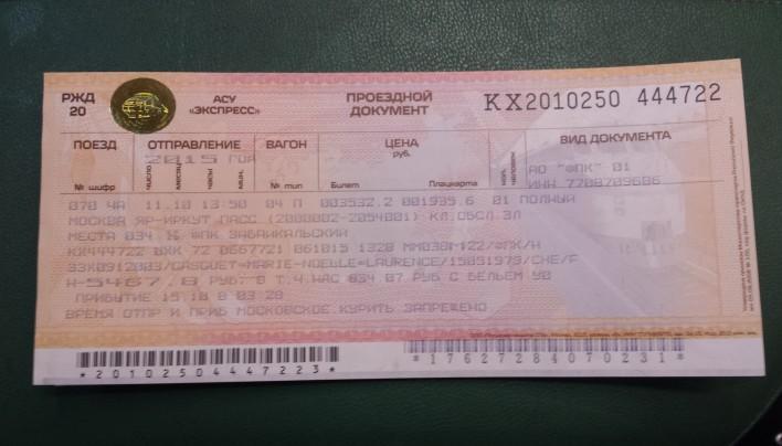 Acheter ses billets de transsibérien