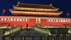 pekin-cite-interdite