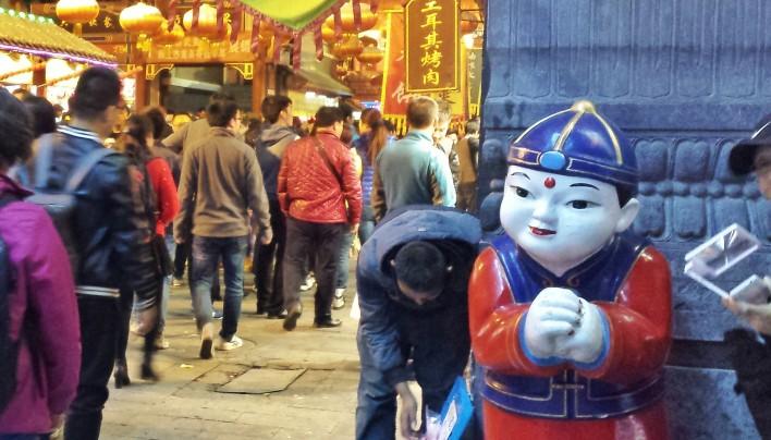 Visiter Pekin en quelques jours