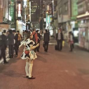 visiter-tokyo-quartier-akhiabara
