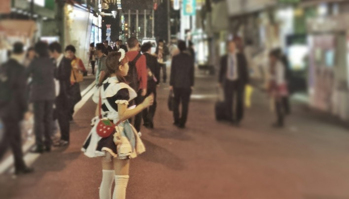 Japon: visiter Tokyo en quelques jours